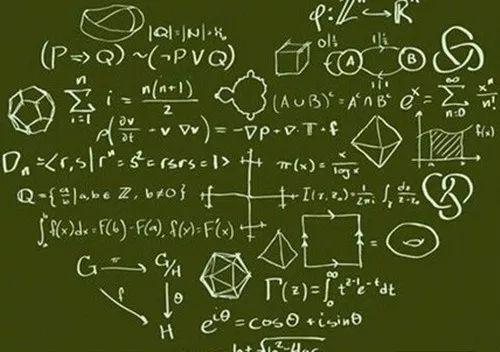 уравнение надежда кондрашова